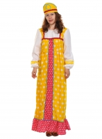 Купить Карнавальный костюм для взрослых Алёнушка в жёлтом