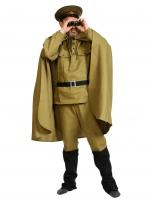 Купить Карнавальный костюм для взрослых Командир ВЗР