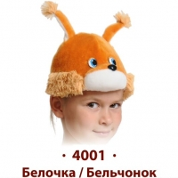 Купить Шапочка-маска Белочка/ бельчонок