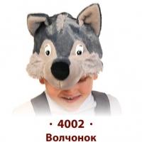 Купить Шапочка-маска Волчонок
