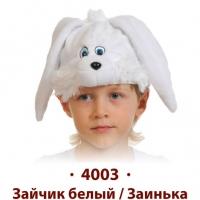 Купить Шапочка-маска Зайчик белый