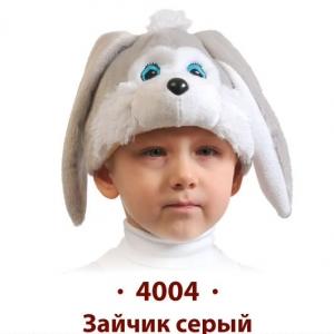 Шапочка-маска Зайчик серый