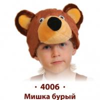 Купить Шапочка-маска Мишка бурый
