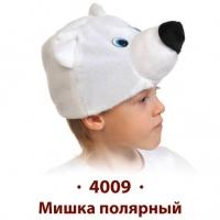 Купить Шапочка-маска Мишка полярный