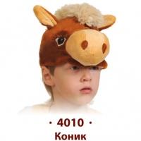 Купить Шапочка-маска Коник