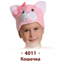 Купить Шапочка-маска Кошечка