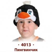 Купить Шапочка-маска Пингвинчик