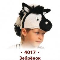 Купить Шапочка-маска Зебрёнок