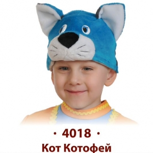 Шапочка-маска Кот Котофей