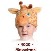 Купить Шапочка-маска Жирафчик