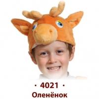 Купить Шапочка-маска Оленёнок