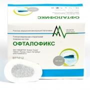 Окклюдеры детские Офталофикс белые светозащитные