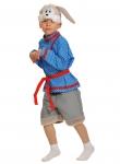 Детский карнавальный костюм Зайчик Побегайчик