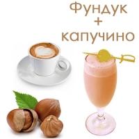 Купить кислородный коктейль OXYOMi Милко на 50 порции со вкусом фундука и капучино