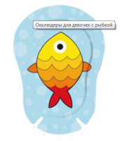 Купить Окклюдеры детские Ортопад для девочек | Большие картинки Рыбка