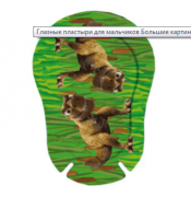 Окклюдеры детские Ортопад для мальчиков | Большие картинки Динозавры