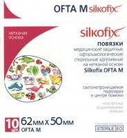 Купить Окклюдеры детские Силкофикс 50*62 мм | SILKOFIX Ofta-M до 2-х лет.