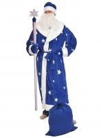 Купить Костюм Дед Мороз для взрослых Синий