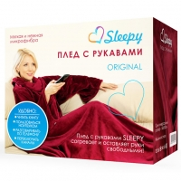 Купить Теплый плед с рукавами Sleepy Original Bordo